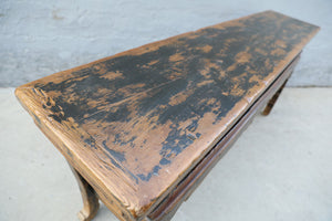 Antique Chinese painted elm altar table