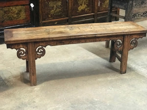Antique Chinese elm bench with carved spandrels