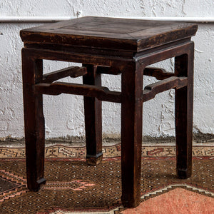Antique Chinese Elm Tea/Side Table