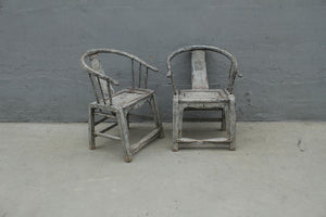 Pair of Chinese vintage painted elm armchairs