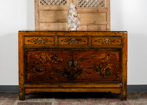 Chinese Lacquered Elm Cabinet 51 x 16 x 33