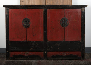Antique Chinese Elm Cabinet with 4 doors 50 x 18 x 33