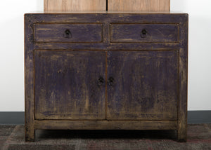 Vintage Chinese Lacquered Elm Cabinet