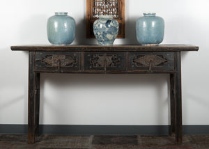 Antique Chinese Elm Shanxi Table