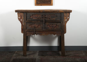 Antique Chinese Carved Hall Table