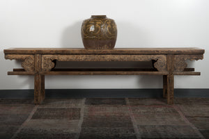 Antique Chinese Pine Shanxi Bench 75 x 16 x 21