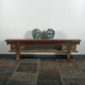 Antique Chinese Elm Bench