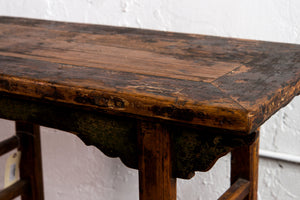 Chinese elm Hall Table, c. 1900