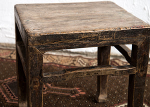 Antique Chinese Elm Shanxi Stool