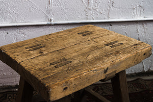 Antique Rustic Chinese Pine Stool