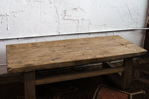 Antique Chinese Elm Shanxi Coffee Table