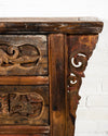 Antique Chinese elm hall table