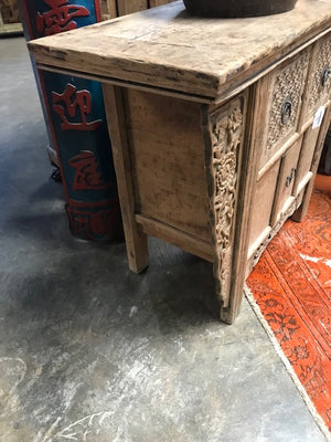 Antique Chinese Elm Hall Cabinet