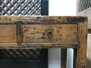 Antique Chinese Elm 3-drawer hall table