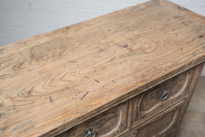 Antique Chinese rustic elm hall table