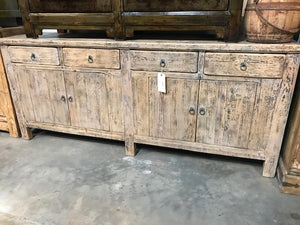 NC51 Chinese antique 4 door Cabinet