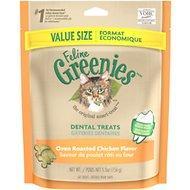 Greenies Feline Oven Roasted Chicken Flavor Dental Cat Treats 5.5oz