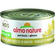 Almo Nature Natural Chicken and Cheese Adult Grain-Free Canned Cat Food, 2.47-oz