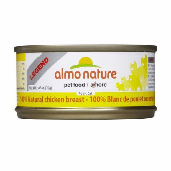 Almo Nature Legend 100% Chicken Breast Wet Cat Food Case (2.47 oz can)