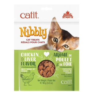 Catit Nibbly Treat  Chicken Liver Cat Treats 3.2oz