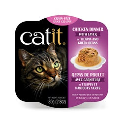 Catit Chicken Dinner with Tilapia & Green Beans Wet Cat Food 2.8 oz