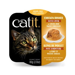 Catit Chicken Dinner with Liver & Sweet Potato Wet Cat Food 2.8 oz