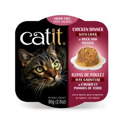 Catit Chicken Dinner with Duck & Potato Wet Cat Food 2.8 oz