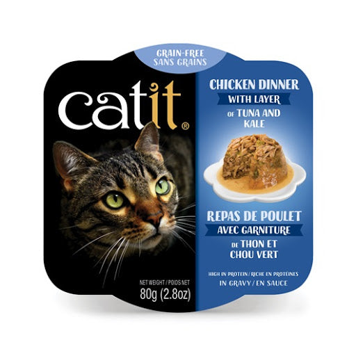 Catit Chicken Dinner with Tuna & Kale Wet Cat Food 2.8 oz