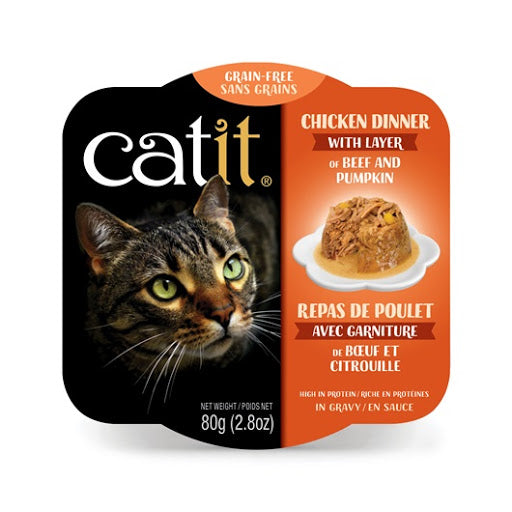 Catit Chicken Dinner with Beef & Pumpkin Wet Cat Food 2.8 oz