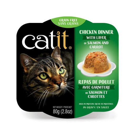 Catit Chicken Dinner with Salmon & Carrots Wet Cat Food 2.8 oz