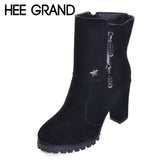 Thick High Heel Winter Boots - Women'z - Offy'z6
