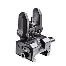 New Low Profile Back-Up Front Sight