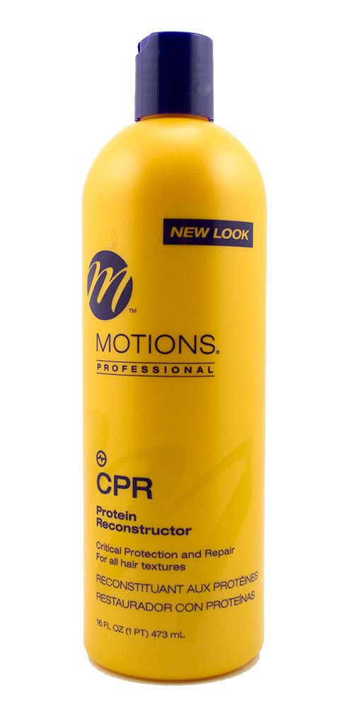 Motions Anti-Breakage Moisturising Cream