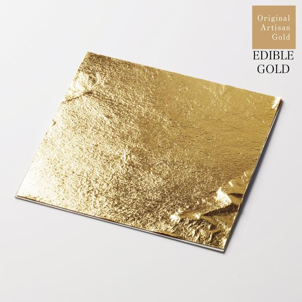 5 Sheet Pack - 11cm Gold Loose Leaf Sheet