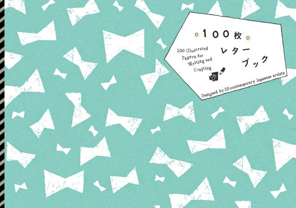 100 Illustrated Papers for Writing and Crafting
