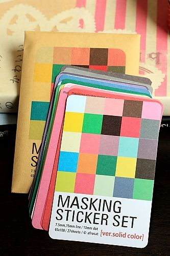Kawaii Kraft Paper Masking Planner Sticker set - Solid color