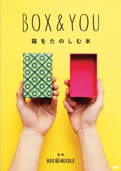 Inspiratieboek - Box & You