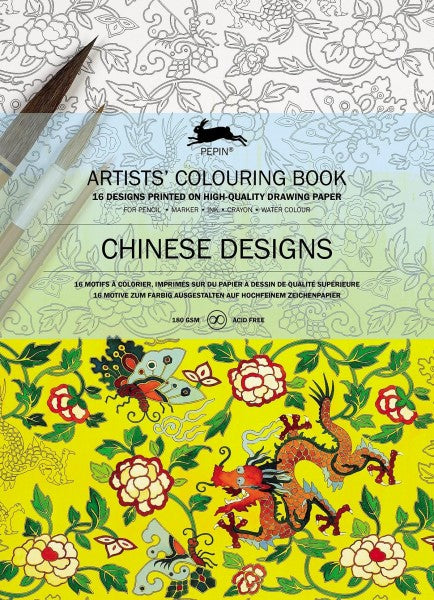 Artists' Colouring Books - Chinese Designs
