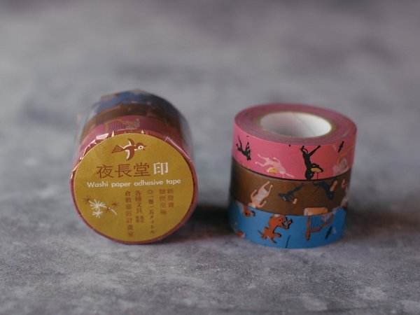 Masking tape 15mm - Musical team - set van 3