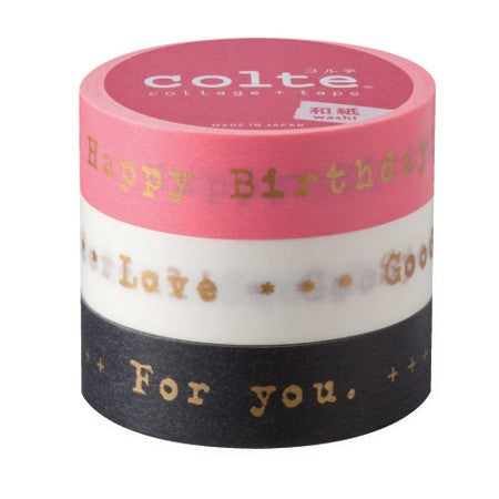Masking tape 15mm - Message gold - set van 3