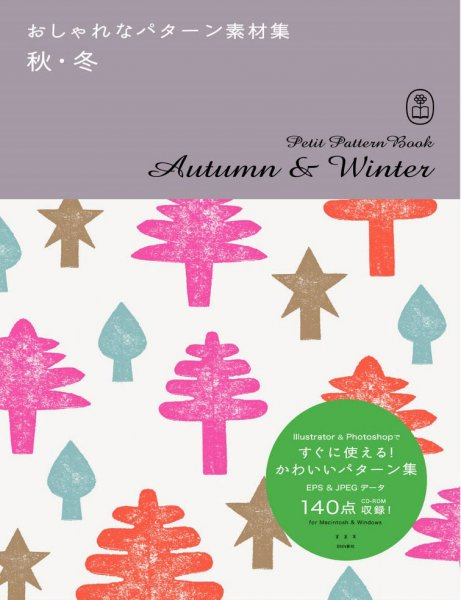 Patronenboek - Autumn and Winter