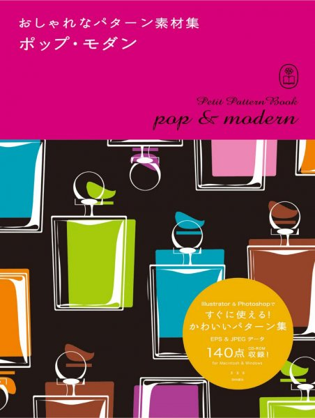 Patronenboek - Pop & Modern
