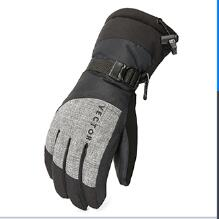 Snowboard Ski Snowmobile Motorcycle Riding Winter Windproof Waterproof Unisex Gloves - Free Shipping Pros
