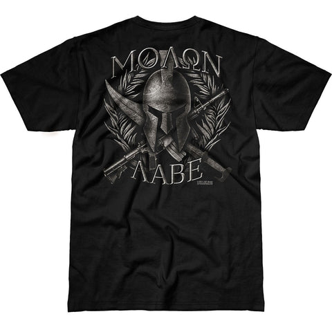 'Molan Labe' 7.62 Design Premium Men's Patriotic T-Shirt