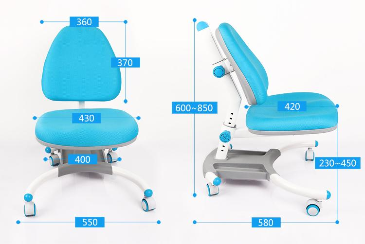 iStudy Children Height Adjustable Chair C03 Special Designed For Kids