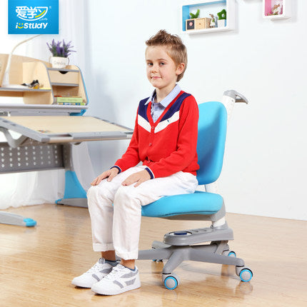 iStudy Kids Ergonomic Height Adjustable Chair C02 at Comfort for All Melbourne VIC