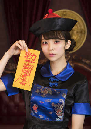 Jiangshi Girl Cosplay Dress Set
