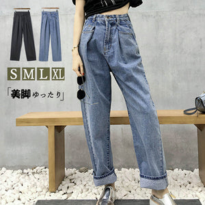 High Waist Denim Pants (2 color)