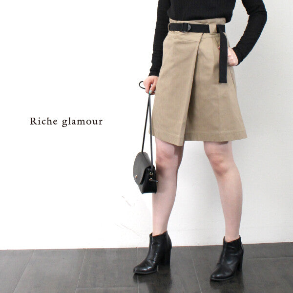 Cotton Mini Skirt w/Belt (Black)