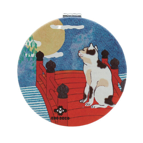 Shareneko Japanese Cat Compact Mirror Circle (Moon)
